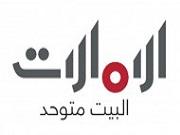 Arabic Tv Online قنوات عربية بث مباشر